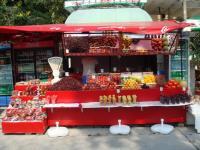 Boutique, Bulgarie