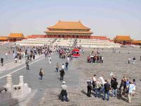 Pékin, la cité interdite